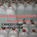 環氧樹脂593固化劑