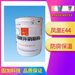 環氧樹脂耐酸磚膠粘劑防腐塗料膠粘劑環氧E44