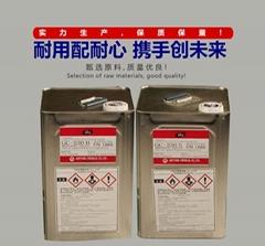 水晶449樹脂瑪瑙級樹脂水晶擺件樹脂玉石樹脂