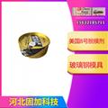 水晶449树脂玛瑙级树脂水晶摆件树脂玉石树脂 3