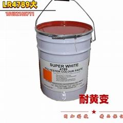 LR色漿樹脂樹脂字LED樹脂打字人造石樹脂色漿