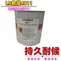 LR色浆树脂树脂字LED树脂打字人造石树脂色浆