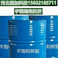 GJ-191DC不饱和树脂