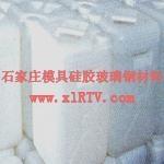 環氧樹脂增韌劑 1