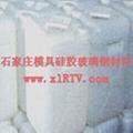 環氧樹脂增韌劑