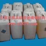 环氧树脂促进剂4040