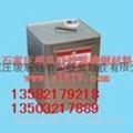 水晶449樹脂瑪瑙級樹脂 1