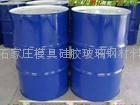 不饱和聚酯树脂 1
