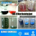 WATER TREATMENT CHEMICAL 1