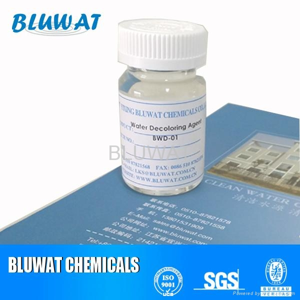 WATER TREATMENT CHEMICAL 4