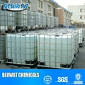 WATER TREATMENT CHEMICAL 5