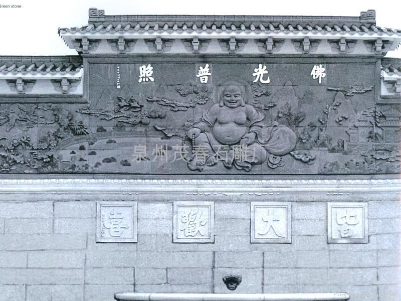 九龙壁 5