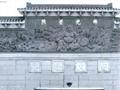 九龍壁 5