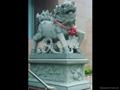 麒麟雕刻 2