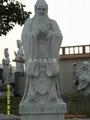 孔子石雕雕刻,石材石雕 2