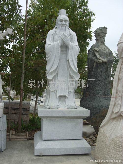 孔子石雕雕刻,石材石雕 3