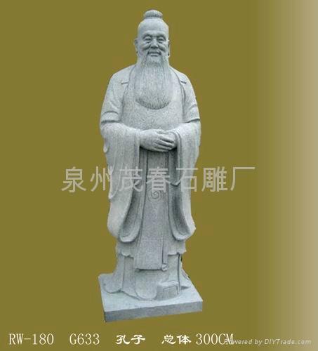 孔子石雕雕刻,石材石雕 4