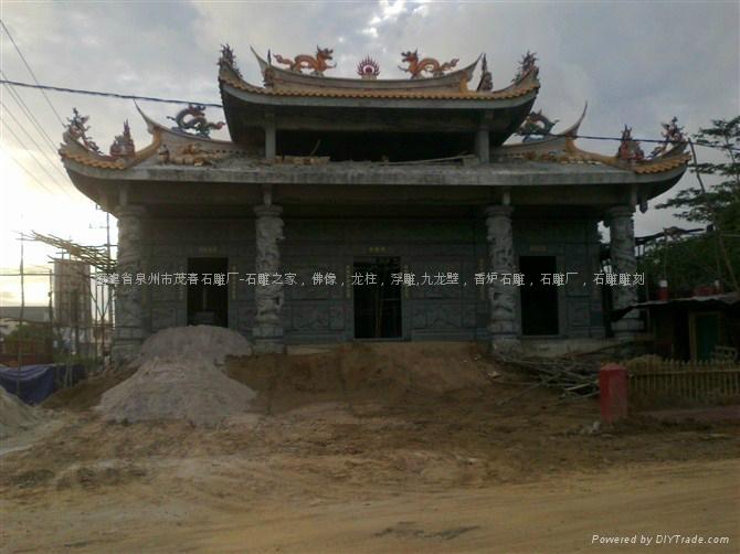 印尼寺庙风格