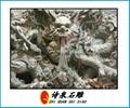九龍壁 3