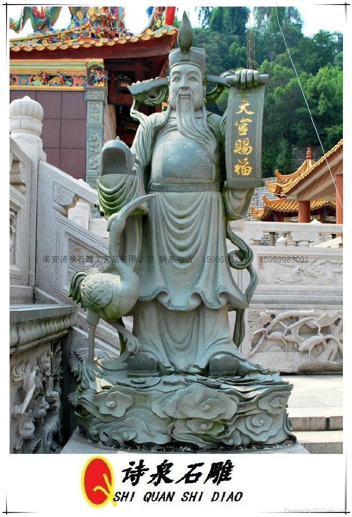 人物雕像 1