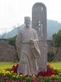 人物雕像 4