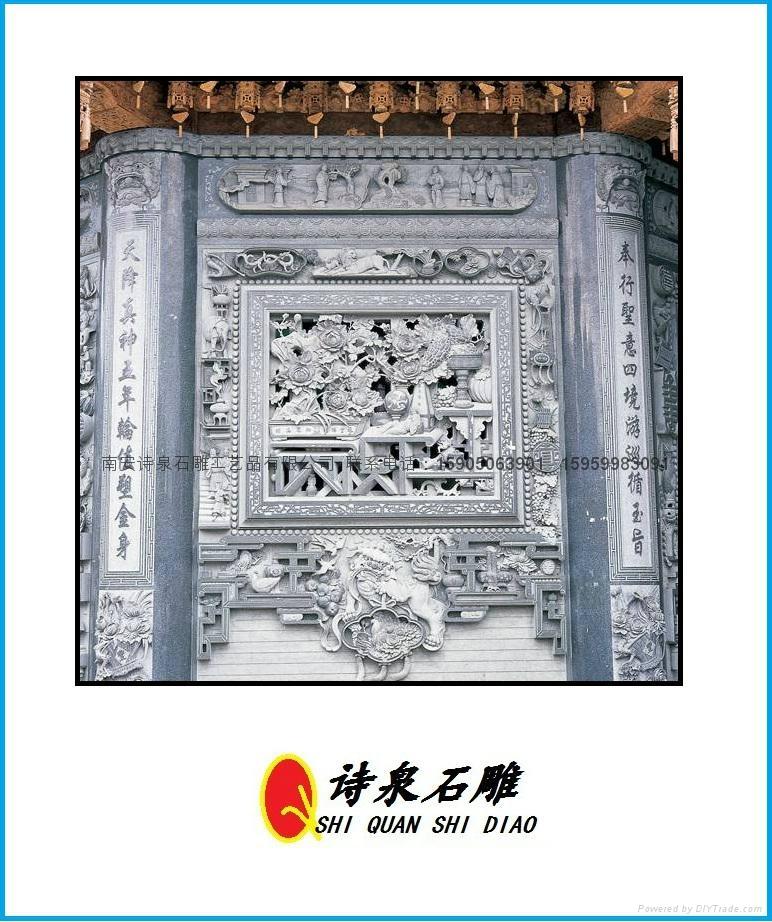 青石浮雕窗子,石雕雕刻龙柱,浮雕 5