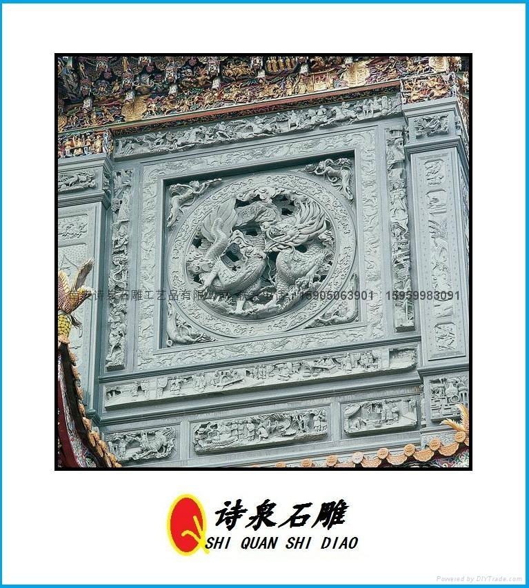 供应青石石雕窗子,浮雕龙柱 1