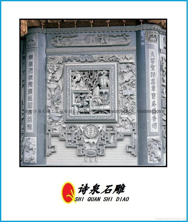 供应青石石雕窗子,浮雕龙柱 2