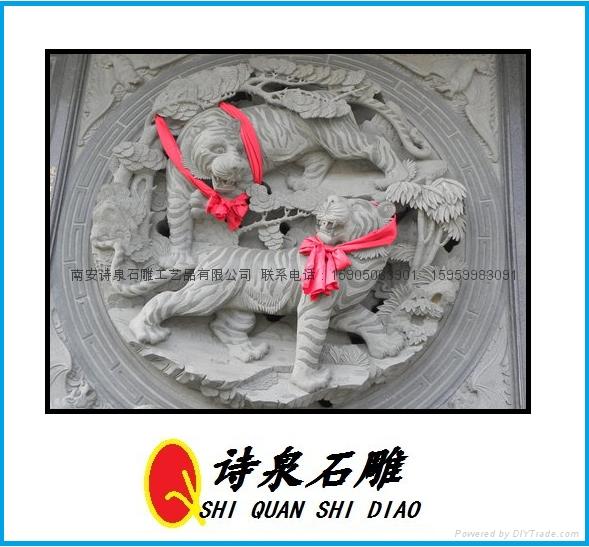 供应青石石雕窗子,浮雕龙柱 4