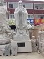 Literati sculpture