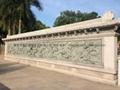 青石浮雕酒龙壁,在线雕刻 2