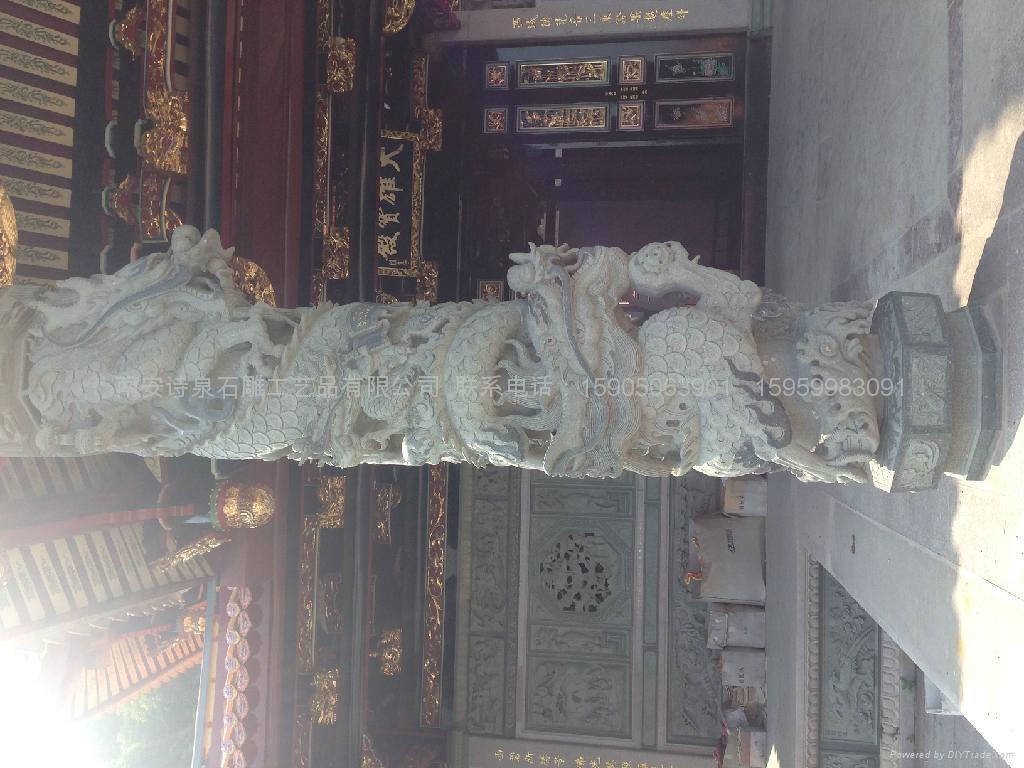 福建石雕厂青石龙柱批发  5