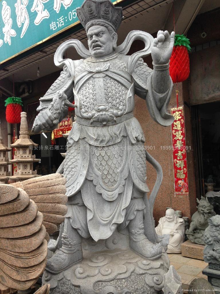 佛像石雕批發 廠家直銷 福建石雕廠 4