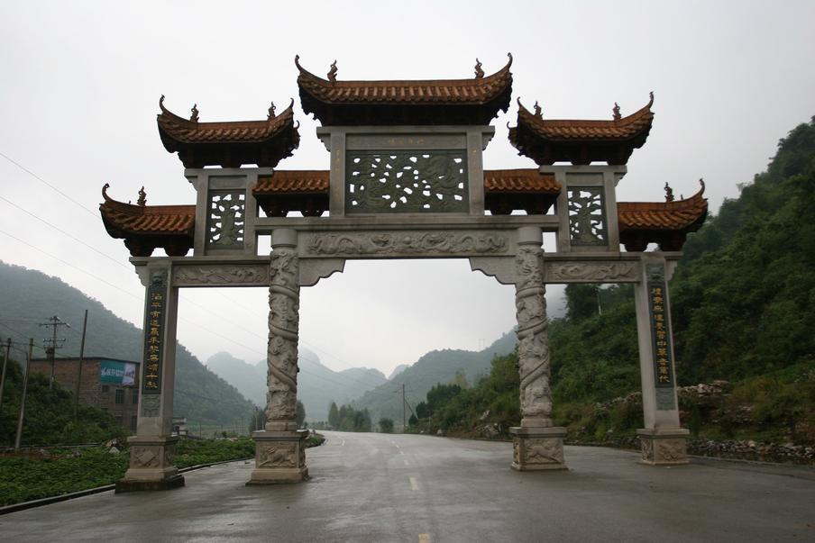 石雕牌坊福建廠家直銷 5