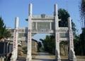 福建石雕厂直销牌坊牌楼 2