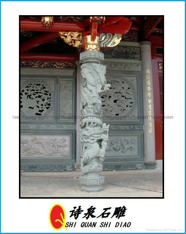 福建青石龙凤柱 15