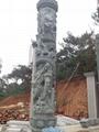 厂家直销(寺庙雕刻)龙柱-青石盘龙柱 11