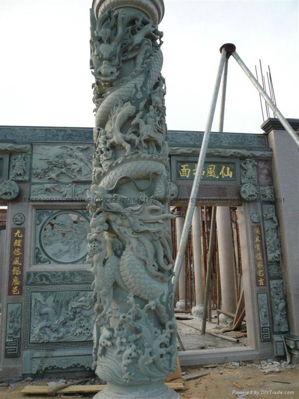 厂家直销(寺庙雕刻)龙柱-青石盘龙柱 13