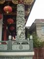(厂家直销)-青石龙凤柱-福建石雕