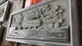 福建石雕厂供应青石浮雕石材雕刻 3
