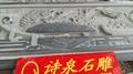 福建石雕厂供应青石浮雕石材雕刻 2