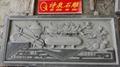 福建石雕厂供应青石浮雕石材雕刻