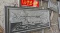 福建石雕厂供应青石浮雕石材雕刻 5