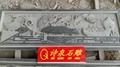 福建石雕廠供應青石浮雕石材雕刻 4