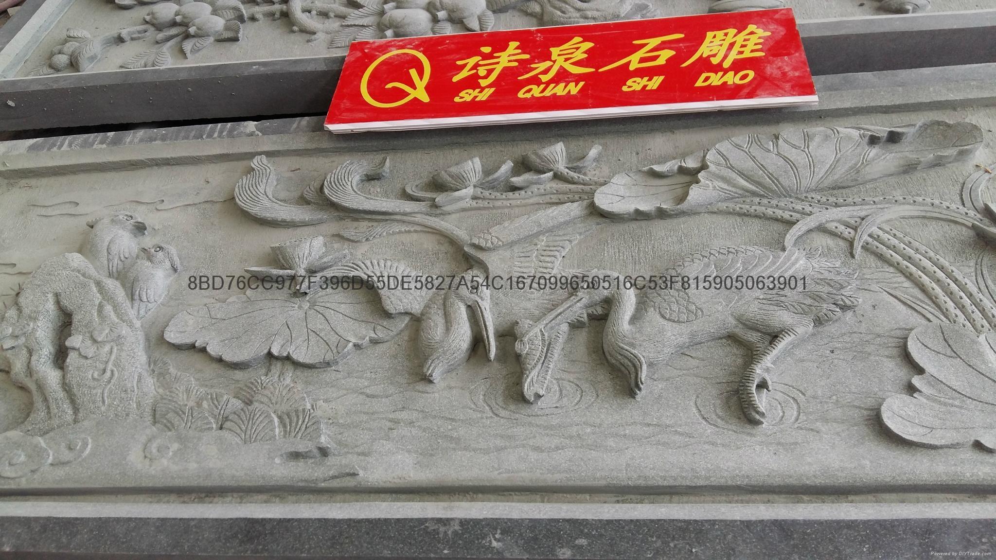 福建石雕廠供應青石浮雕石材雕刻 9