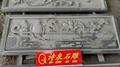 福建石雕厂供应青石浮雕石材雕刻 11
