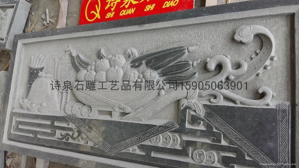 专业生产青石浮雕寺庙挂壁厂家直销 4