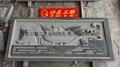 专业生产青石浮雕寺庙挂壁厂家直销 5