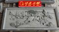 专业生产青石浮雕寺庙挂壁厂家直销 7