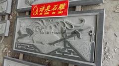 限量供应浮雕石雕厂家直销